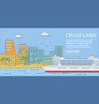 cruise liner horizontal banner in flat vector image