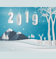 happy new year with text 2019 vector image vector image