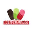 ice cream collection beautiful colorful set vector image vector image