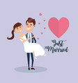 couple married with hearts and romantic vector image