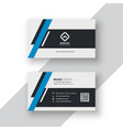 modern professional business card template design vector image vector image