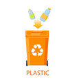 plastic garbage and dustbin vector image