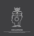 sousveillance artificial brain digital head icon vector image vector image