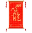 Asian scroll with red dragon ornament vector image vector image