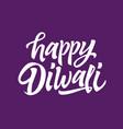 happy diwali - hand drawn brush pen vector image vector image