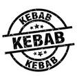 kebab round grunge black stamp vector image vector image