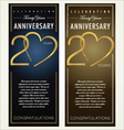 20 years Anniversary banner vector image vector image
