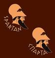 Bearded Spartan warrior with helmet vector image