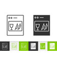 dishwasher simple black line icon vector image vector image
