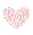 hand drawn heart love valentine flowers separator vector image