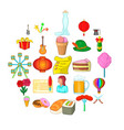 catering icons set cartoon style vector image vector image