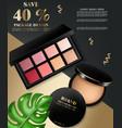 cosmetics set realistic eye shadow and vector image vector image