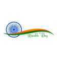happy indian republic day stylish banner vector image vector image