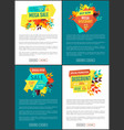 mega sale discount posters vector image vector image