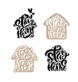 set stay home calligraphy lettering text vector image vector image