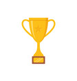 award cup trophy prize icon vector image