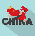 Beijing The Capital City Of China Typography vector image