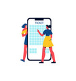 cinema app icon vector image