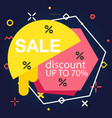 sale discount up to 70 hexagon background vector image vector image