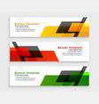 geometric modern web banners in three colors vector image
