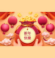 happy chinese new year lanterns and gold coins vector image vector image