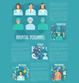 hospital personnel poster template vector image vector image