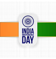 india independence day greeting label vector image vector image
