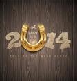 New 2014 year holidays design horseshoe vector image