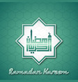 ramadan3 vector image