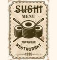 sushi restaurant menu vintage poster vector image vector image