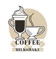 tall glass mug latte milkshake and a steamy cup vector image