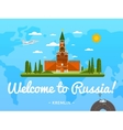 Welcome to Russia poster with famous attraction vector image vector image