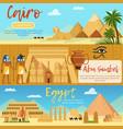 horizontal banners egypt landscape vector image vector image