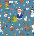 winter holiday background christmas seamless vector image vector image