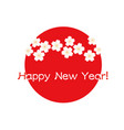 a new years card template vector image vector image
