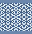 arabic ornamental background - seamless persian vector image vector image