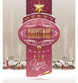 Christmas holidays greeting banner vector image vector image