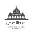 eid al adha typography design with arabic vector image vector image