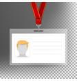 Employee card blank identification card