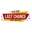 last chance banner design vector image vector image