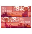 tea ceremony cartoon banner asian restaurant vector image vector image