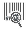 barcode search glyph icon logistic and delivery vector image vector image