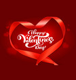 calligraphy phrase happy valentine s day with mesh vector image vector image