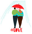 couple in love with umbrella vector image