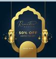 ramadan kareem special sale banner background vector image vector image