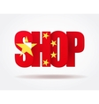 Typography Internet Logo chinese shop vector image vector image