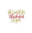 all i want christmas is you hand lettering holiday vector image vector image