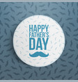 fathers day realistic banner with greeting text vector image vector image