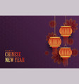 happy chinese new year background with lanterns vector image vector image