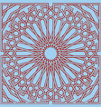 Islamic interlace pattern vector image
